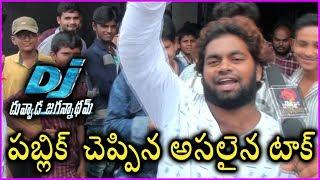 Duvvada Jagannadham Movie Public Talk | Review | Fans Reaction | Allu Arjun