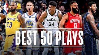 Best 50 Plays Through The All-Star Break | 2019 NBA Season