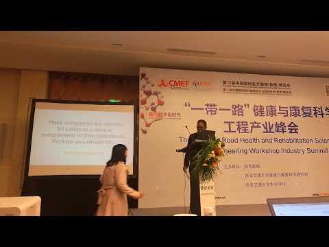 The 78th China International Medical Equipment Fair (CMEF Autumn 2017)