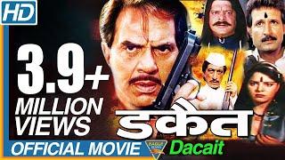 Dacait Hindi Full Movie || Dharmendra,Satnam kaur, Prithvi, Ishrat Ali | Bollywood Hindi Full Movies