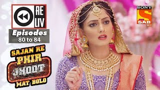 Weekly Reliv | Sajan Re Phir Jhoot Mat Bolo | 11th Sep to 15th Sep 2017 | Episode 80 to 84