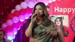 MAISARA BIRTHDAY || PART (17) | SHADER LAO | AKHI ALAMGIR  | Channel M | বাংলার চ্যানেল