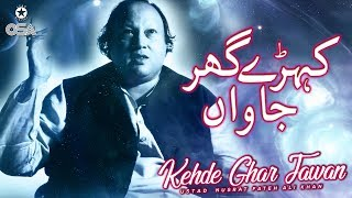 Kehde Ghar Jawan | Ustad Nusrat Fateh Ali Khan | official version | OSA Islamic