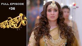 Bahu Begum - 2nd September 2019 - बहू बेगम - Full Episode