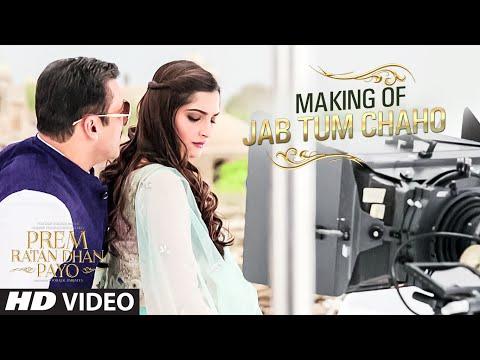 Songs ki 2009 ajab prem kahani ghazab download mp3 free