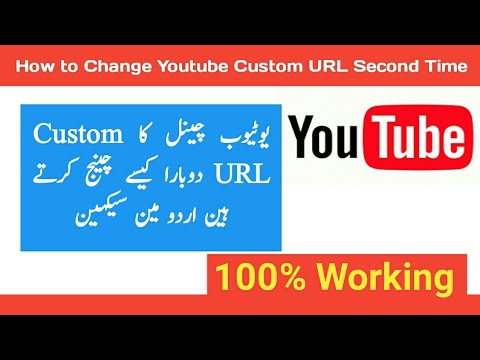 How to Change YouTube Custom URL Second Time with Proof - in Urdu/Hindi | 2018