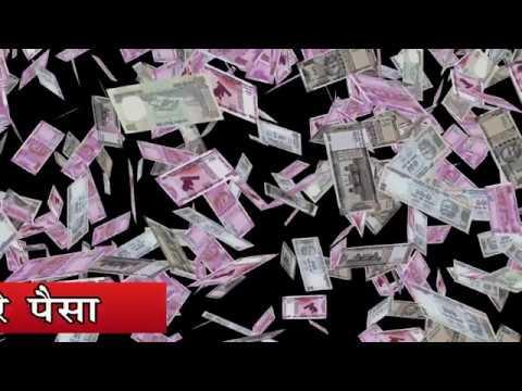 Yer Yer Money Listen to Marathi Poems Money will attract money