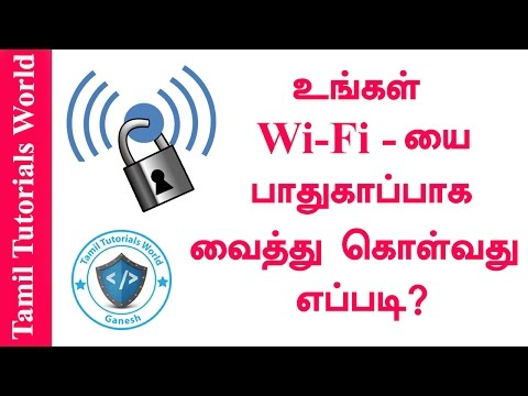 How to Secure and Visible Your Wifi Password Tamil Tutorials_HD