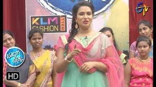 Panduga Chesko | 17th May 2019 | Full Episode | ETV Telugu