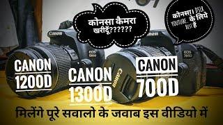 Canon 1200d vs  700d Videos - 9tube tv