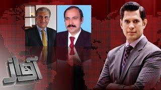 Tehreek-e-Labbaik Ka Istefay Ka Mutalba | Awaz | SAMAA TV | 11 Dec 2017