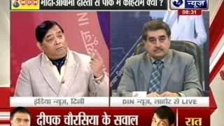 Tonight with Deepak Chaurasia: Sarhad- Aar-Paar on India News