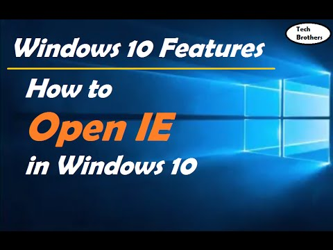 How to Open IE in Windows 10 |  Windows 10 Tutorial