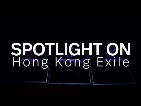 Spotlight on: Hong Kong Exile