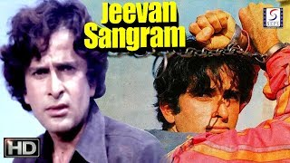 Jeevan Sangram - Shashi Kapoor Hit Movie - HD