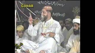 maan di shan - iftikhar hussain tahir gojra marhoem - Pakfiles com