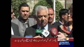 Khyber News Headlines 9:00 PM - 21 February 2017