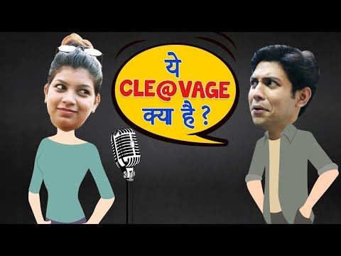 What is Cle@vage in Hindi  | Naughty Questions | Kolkata Girls Open Talk | Wassup India