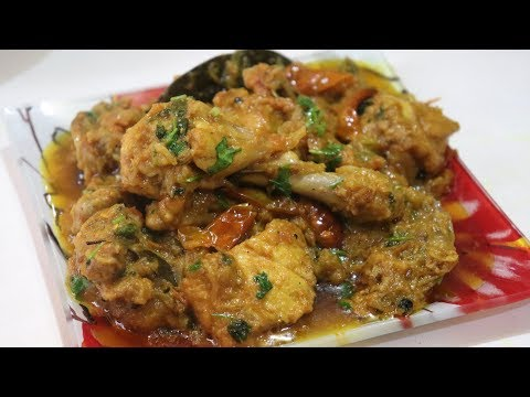 Shaadi Wala Chicken Stew l शादी वाला चिकन स्टू l How to make Chicken Stew at Home