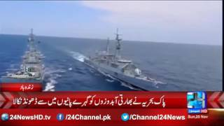 Pakistan Navy becomes nightmare for India
