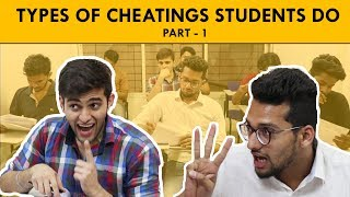 Types of Cheating Students use in Exam - Part 1 | Funchod | Funcho Entertainment | FC