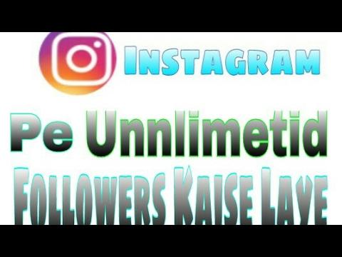 How to get unlimited followers instagram hindi instagram pe 10000 ek din me followers keise le