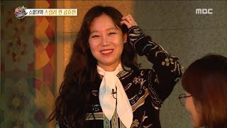 [HOT] Gong Hyo-jin Goes to Girls' School ,섹션 TV 20181119
