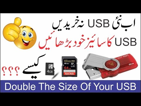 How to Increase USB Pen Drive SD Card Memory Card Storage Size Easily  Urdu/Hindi