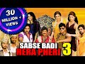 Sabse Badi Hera Pheri 3 (Pandavulu Pandavulu Tummeda) Hindi Dubbed Full Movie | Vishnu Manchu