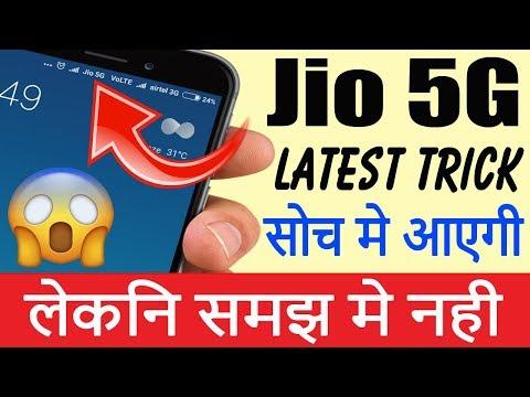 Jio 5G Network Latest Trick 2018 😜