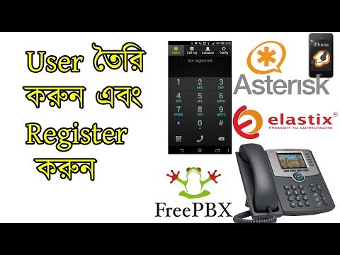 how to create extention and register sip  phone zoiper Bangla  part 2