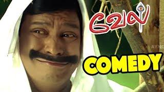 Download Vel   Vel Comedy   Tamil Movie Comedy scenes   Vadivelu Comedy scenes   Vadivelu Comedy Collection Video