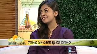 Nazriya nazim singing Karmukilin song.