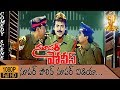 Venkatesh Entry Scene from Super Police Movie HD   Telugu Comedy Scenes HD   Suresh Production