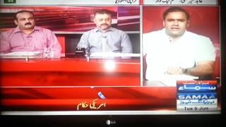 MNA Abid Sher Ali SAMAA TV 05 JUNE 2012 live fight