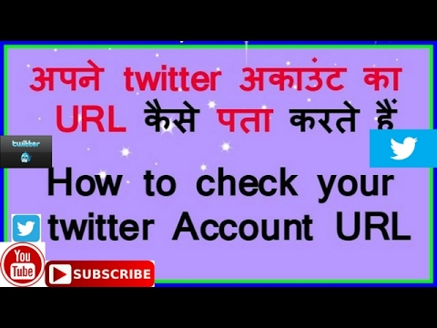 How to get/check your twitter account URL In just a minute