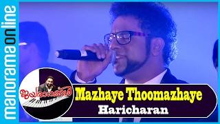 Mazhaye Thoomazhaye Pattam Pole  Haricharan  Jayaragangal  Manorama Online