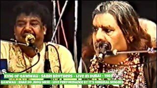 Sabri Brothers : Bhar Do Jholi Meri Ya Muhammad (S.A.W) - Live In Dubai, 1989 - Full Video
