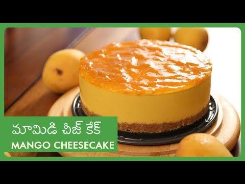 Mango Cheesecake Recipe In Telugu | Gelatin Free Cheesecake Recipe | Vantalu | మామిడి చీజ్ కేక్