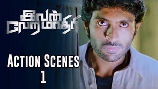 Ivan Vera Mathiri - Action Scenes Compilation 1   Vikram Prabhu   Surabhi   Vamsi Krishna