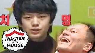 Download Seong Jae's Reult of JYP Audition? [Master in the House Ep 60] Video