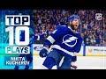 Top 10 Nikita Kucherov Plays From 2018 19