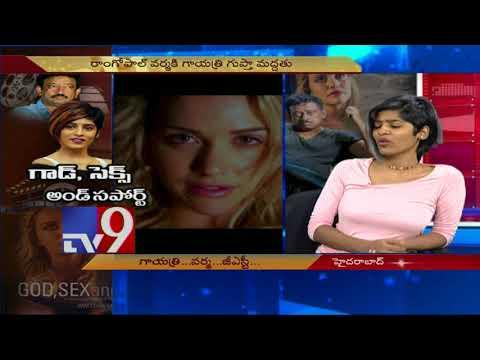 Xxx Mp4 God Sex Amp Truth Actress Gayatri Gupta On Supporting RGV Mia Malkova TV9 3gp Sex