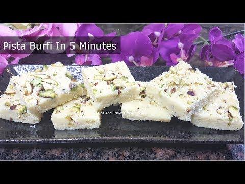 Milk Powder Burfi Recipe   Easy Burfi Recipe   Milk Powder Barfi   Diwali Special Recipe   Sweets