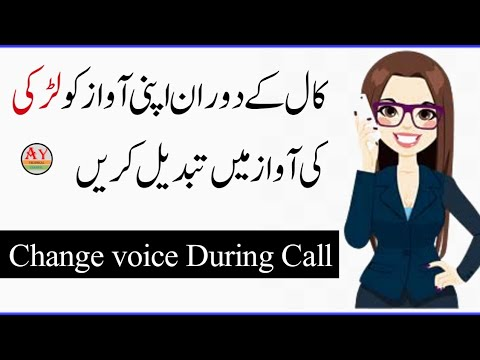 Change your Voice During Call | Best Voice Changer App