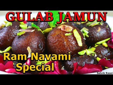 Gulab Jamun Recipe | गुलाब जामुन | How to make Gulab Jamun at home