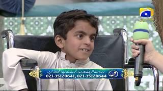 Geo Ramzan Iftar Transmission - Jazba e Khidmat - 15 May 2019 - Ehsaas Ramzan
