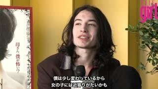 Special Interview of Ezra Miller in TOKYO 2012!