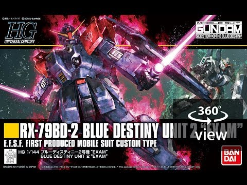 (360°Degree) HGUC 1/144 Blue Destiny Unit 2 [Exam]