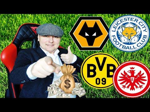 Вулверхэмптон - Лестер 0-0, Боруссия - Айнтрахт Франкфурт 4-0  Прогнозы на футбол 14.02